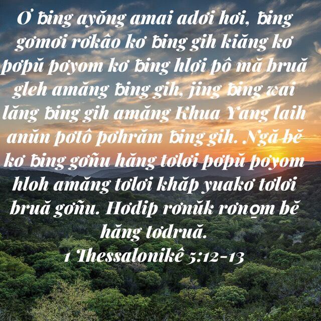306. AKŎ: Pơpŭ Pơyom Bĕ Kơ Pô Mă Bruă Khua Yang