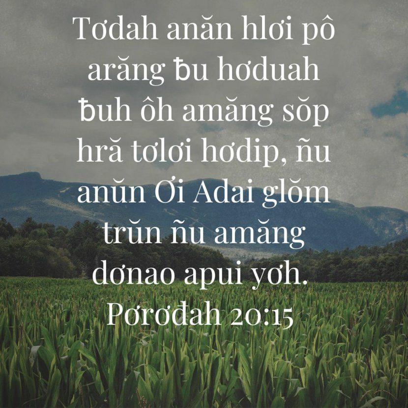 317. AKŎ: Tŭ Pơmŭt Bĕ Anăn Ta Amăng Sŏp Hră Tơlơi Hơdip