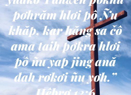322. AKŎ: Mơak Tŭ Mă Bĕ Tơlơi Pơkhư̆ Pơhrăm