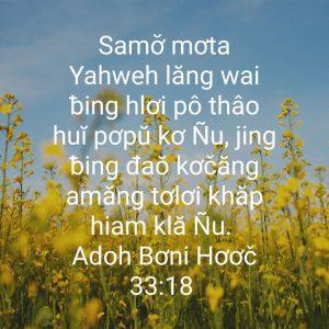 323. AKŎ: Dŏ Kle̱p Kơjăp Amăng Khua Yang Bĕ